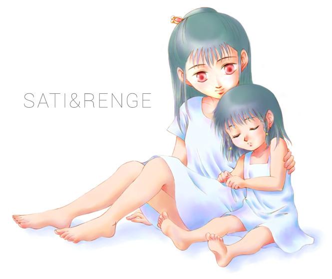 レンゲ&サティ